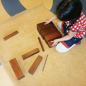 Montessori Kahverengi Merdiven